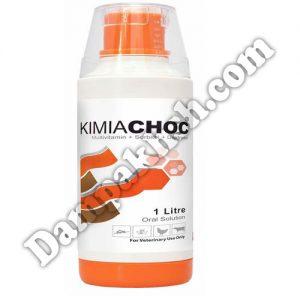 کیمیا چوک®