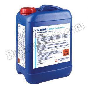 نانوسیل آب ®