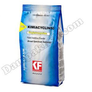 كيميا سایکلین 50®