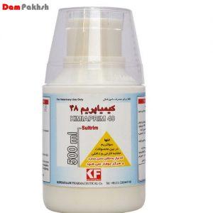 كيميا پریم 48®