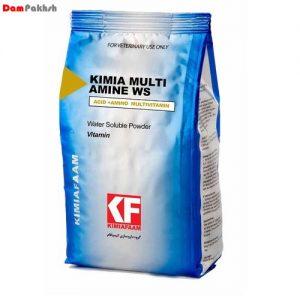 کیمیامولتی آمینه ws ®