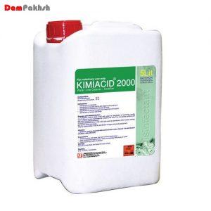 کیمیا سید 2000 ®