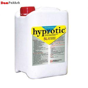 کیمیا هایپروتیک ®