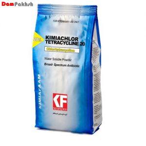كيميا کلرتتراسایکلین 20®