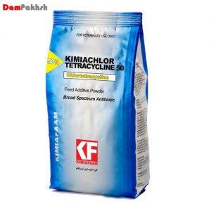 كيميا کلر تتراسایکلین 50 ®