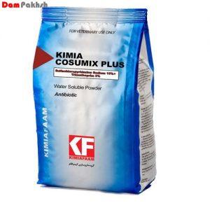کیمیا کوزامیکس پلاس ®