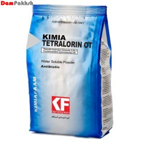 کیمیا تترالورین او-تی®