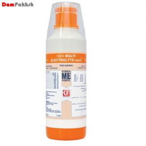 کیمیامولتیالکترولیت فورت®