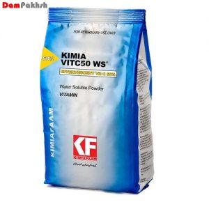 کیمیا ویت WS 50 C ®