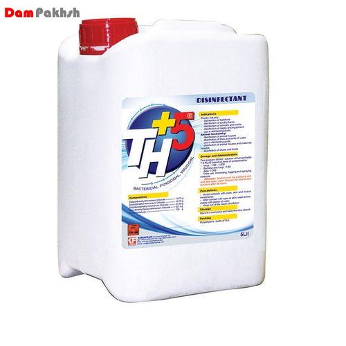 کیمیا تی-اچ- پلاس فایو ®