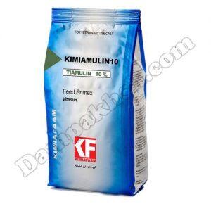 کیمیا مولین 10 ®