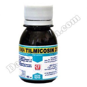 کیمیا تیل مایکوزین®