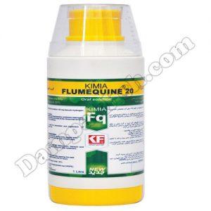 کیمیا فلومکوئین20®