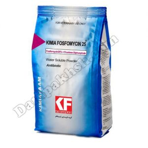 کیمیا فسفومایسین 25 ®