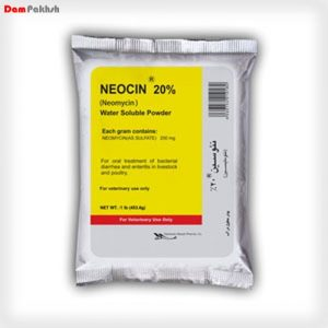 نئوسين 20% (نئومايسين)