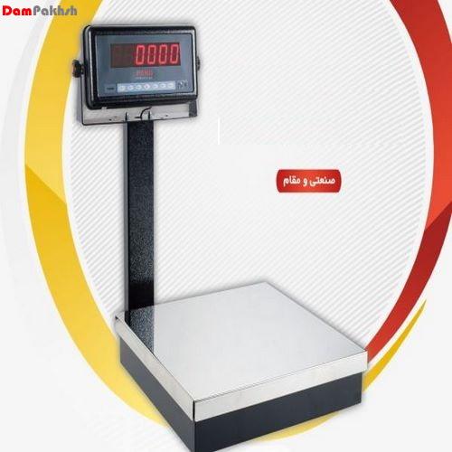 ترازوی صنعتی پند مدل PX7000-50-V3
