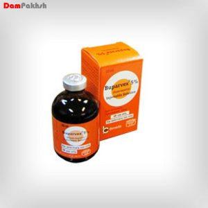 بوپاروكس ® 5 %
