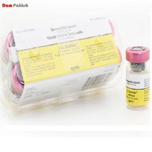 واکسن زنده آرتریت ویروسی | tenosynovitis live vaccin